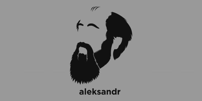 Graphic for aleksandr-solzhenitsyn