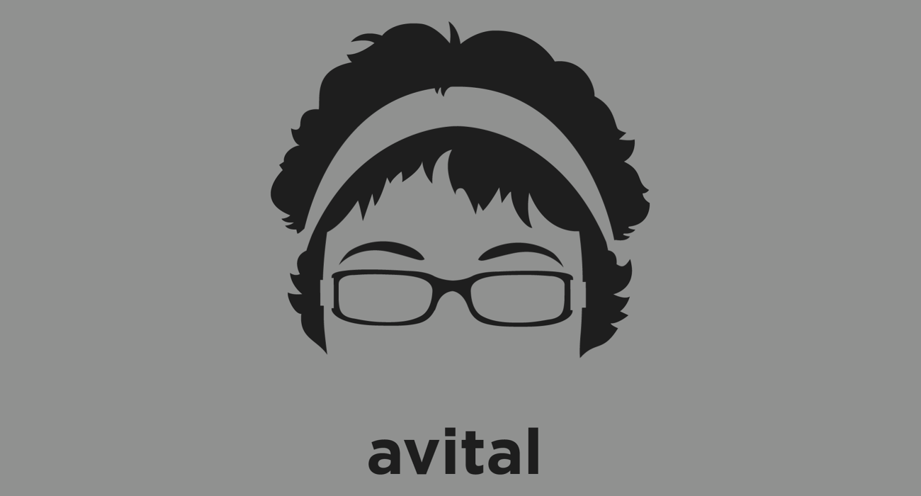 A t-shirt with a minimalist hair based illustration of Avital Ronell: American philosopher who contributes to the fields of continental philosophy, literary studies, psychoanalysis, feminist philosophy, political philosophy, and ethics