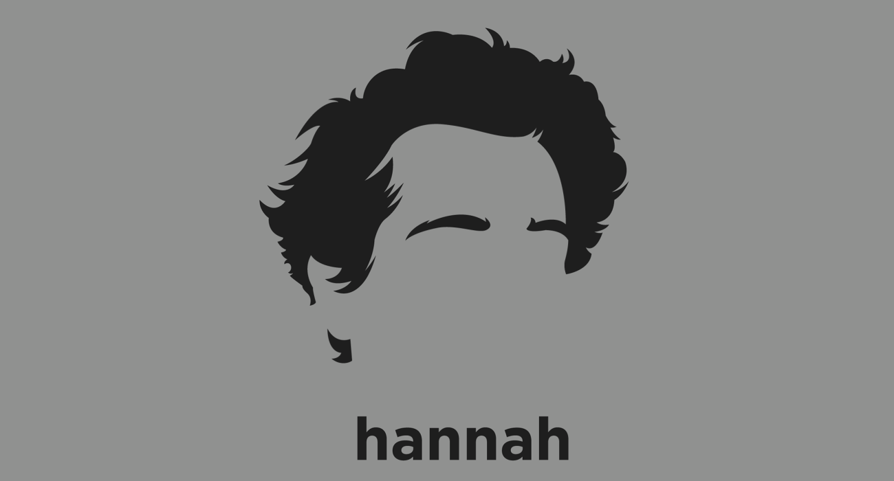 A t-shirt with a minimalist hair based illustration of Hannah Arendt: German-born American political theorist, and philosopher whose works deal with the nature of power, authority, and totalitarianism
