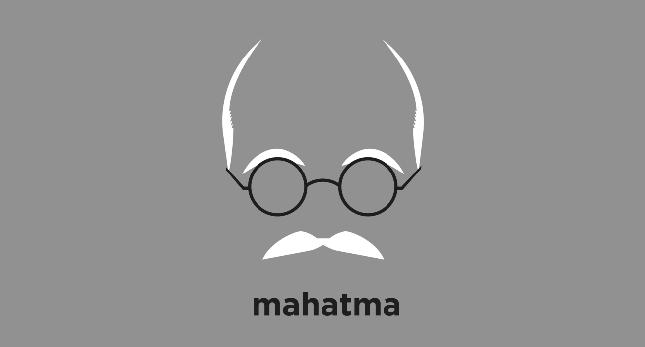 A t-shirt with a minimalist hair based illustration of Mahatma Gandhi: Leader of the Indian independence movement in British-ruled India. Employing nonviolent civil disobedience, Gandhi led India to independence and inspired movements for civil rights and freedom across the world.