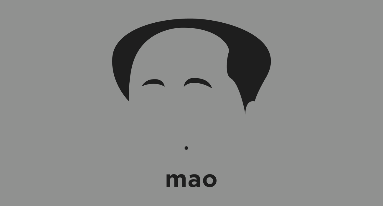 A t-shirt with a minimalist hair based illustration of Mao Zedong: commonly referred to as Chairman Mao, was a Chinese communist revolutionary, politician and socio-political theorist