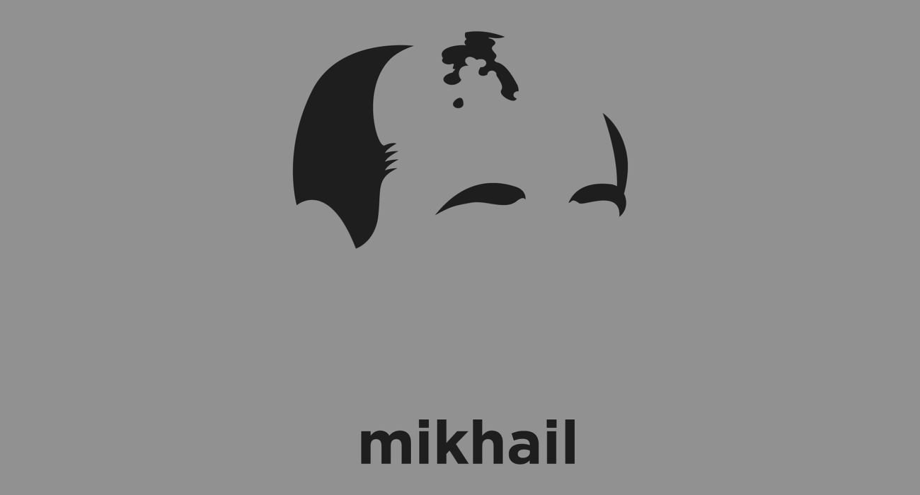 A t-shirt with a minimalist hair based illustration of Mikhail Gorbachev: former Soviet statesman, and reformer who served as General Secretary of the Soviet Union from 1985 until 1991