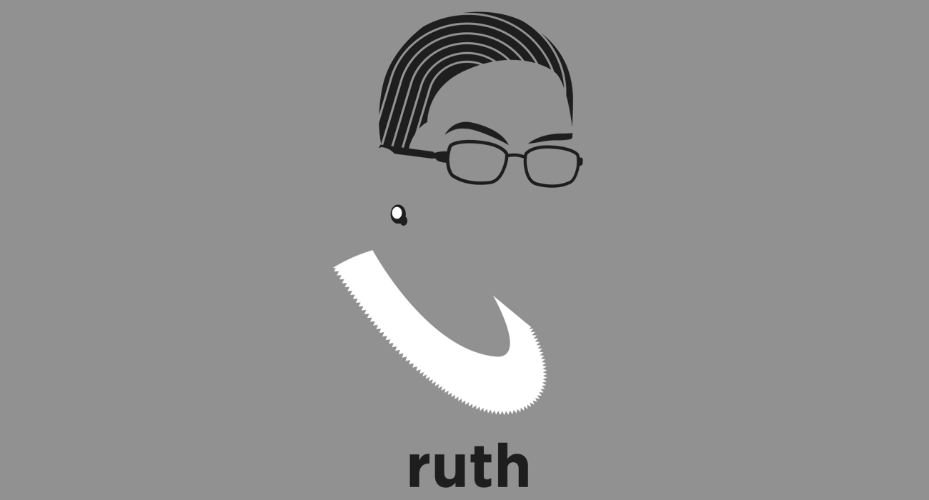 A t-shirt with a minimalist hair based illustration of Ruth Bader Ginsburg: Associate Justice of the Supreme Court of the United States. She is the second female justice (after Sandra Day O'Connor) and the first Jewish female justice
